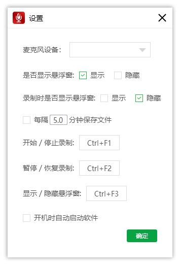 闪电GIF制作软件操作手册